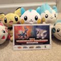 Memorial Day Gift: Pokemon Code for UltraSun/UltraMoon